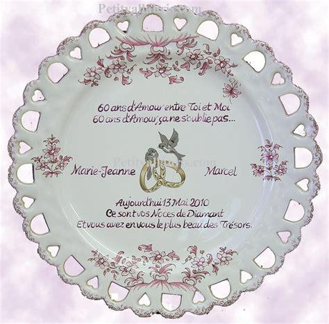 anniversaire de mariage 60 ans noce texte anniversaire noces de diamant