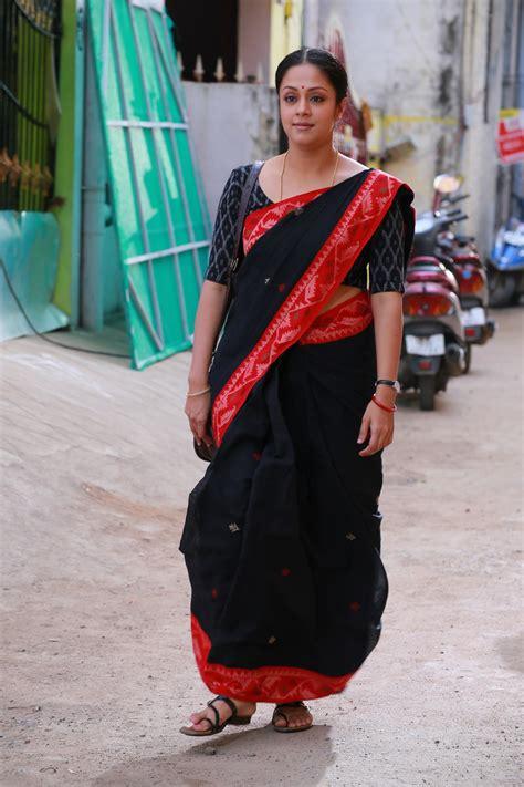 actress jyothika official facebook picture 858903 36 vayathinile jyothika photos new