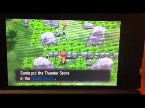 Where to get a thunderstone pokemon x YouTube