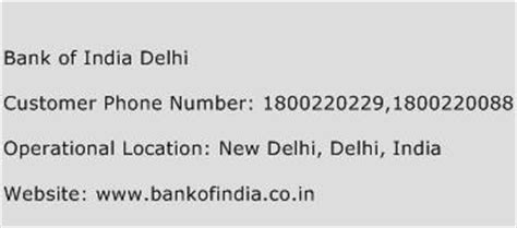bank of baroda phone number bank of india delhi customer care number toll free phone