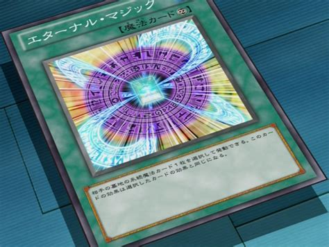 Card Triviaeternal Spell Yu Gi Oh Fandom Powered By