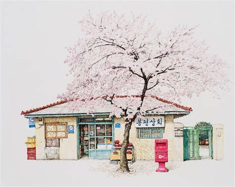 Artist Me Kyeoung Lee Spends 20 Years Drawing South Korean
