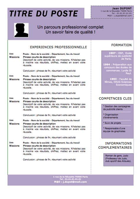 Modele Cv Cadre Gratuit by Mod 232 Le De Cv Vierge T 233 L 233 Charger Gratuit Cv Moderne