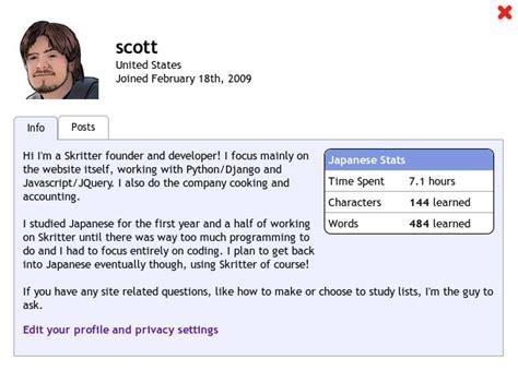 user profiles gt skritter