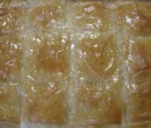 galaktoboureko griechisches blaetterteigdessert rezepte