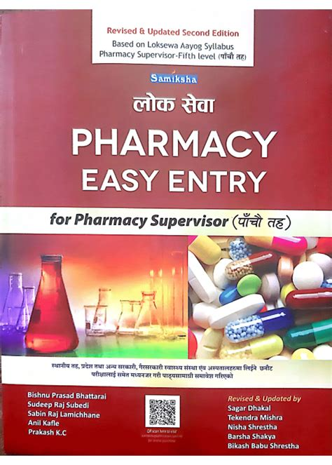 Find here lok sewa aayog nepal exam preparation samanya gyan questions answers in nepali language. Loksewa Aayog Pharmacy Easy Entry