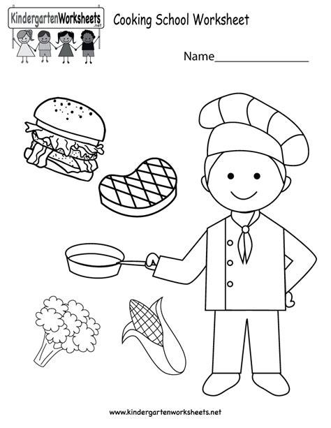 cooking school worksheet free kindergarten learning