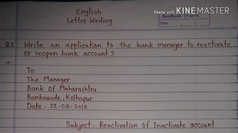 write application   bank manager