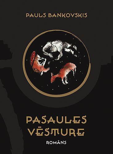 PASAULES VĒSTURE / E-GRĀMATNĪCA