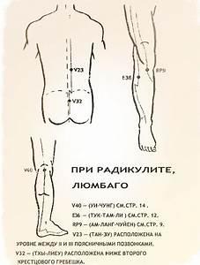 Алезан крем для суставов купить в ульяновске