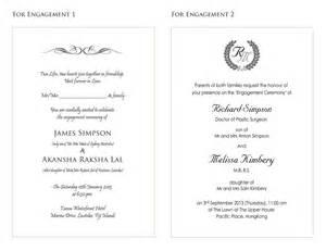 wedding menu sles wedding invitation card in wedding invitation ideas