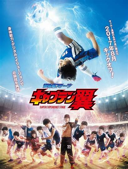 Tsubasa Captain Stage Experience Wiki Super Fandom