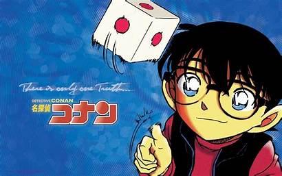 Conan Detective Wallpapers