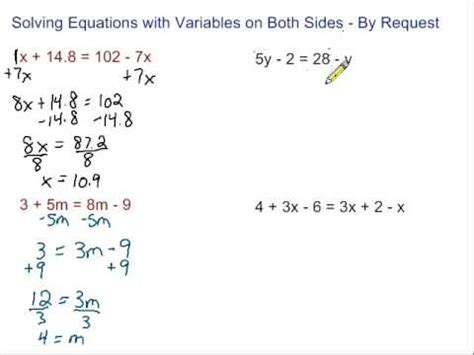multi step equations worksheets with variables on both