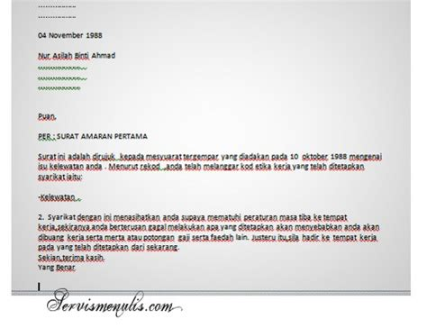 contoh surat amaran untuk pekerja