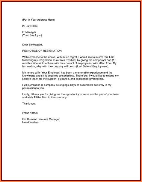 resignation letter  month notice period notice letter