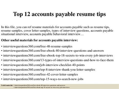 top 12 accounts payable resume tips