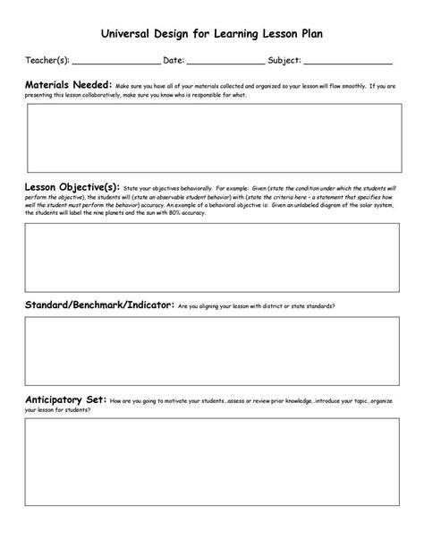 lesson plan templates common core preschool