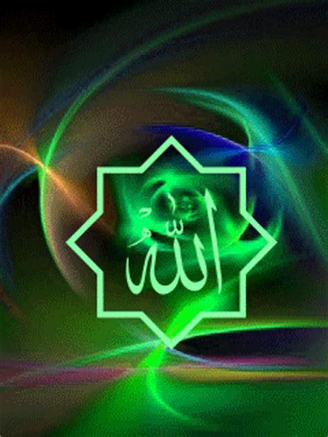 allah colors religious myniceprofilecom