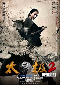 Photos from Tai Chi Hero (2012) - Movie Poster - 13 ...