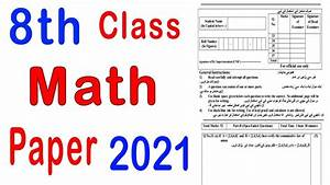8th Class Math Paper 2020