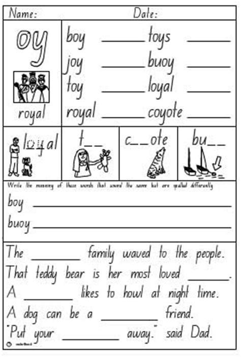 vowel digraph oy activity sheet skills