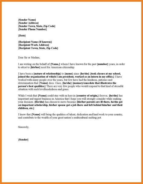 character reference letter for court template character reference format resume resume template easy http www 123easyessays