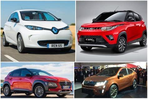 mahindra aero  hyundai kona upcoming electric car