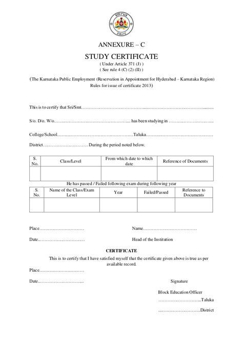 info study certificate letter  kannada  docx