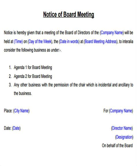 meeting invites samples