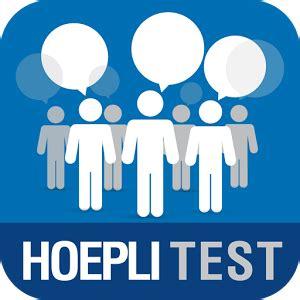simulazione test scienze della comunicazione hoeplitest it comunicazione app per ios e android