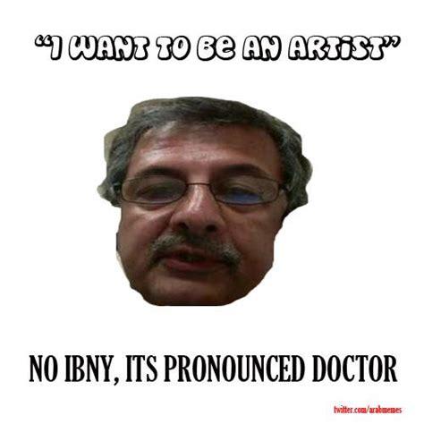 Arab Memes - a thursday laugh best of arab memes froyo nation blog