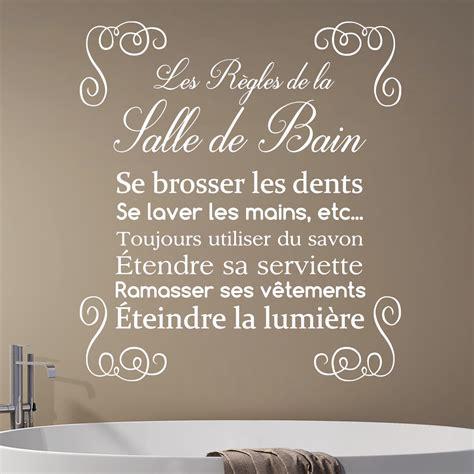 sticker citation design les r 232 gles de la salle de bain stickers citations fran 231 ais ambiance
