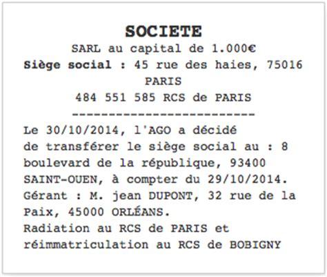 transfert du si鑒e social annonce légale guide pour le déménagement d 39 un siège social le légaliste