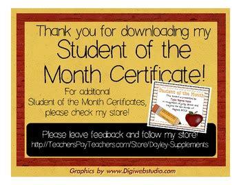 student   month certificateaward sample apple