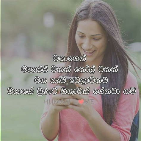 pin  nishan harsha perera  sinhala love quotes love