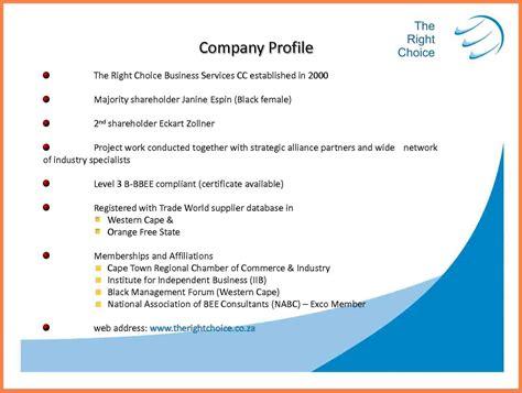 company description template company letterhead