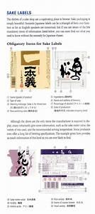 Sake Labels