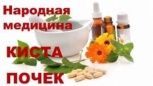 Иван чай в лечении аденомы простаты