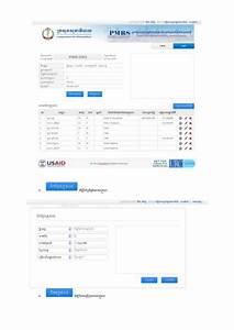Pmrs Web Base Manual Guide