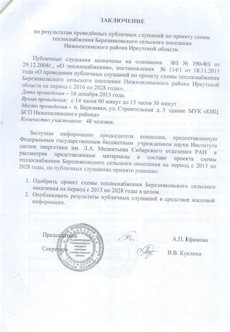 Решение № 2А3502017 2А3502017~М3252017 М3252017 от 22 июня 2017 г. по делу № 2А3502017 СудАкт.ру
