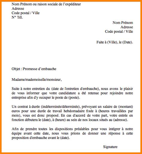 fournisseur de cuisine 8 lettre promesse d embauche modele lettre