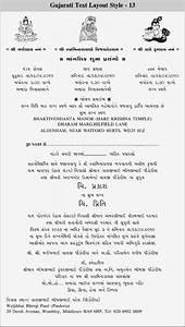 marriage invitation card format in gujarati yaseen for With gujarati wedding invitations samples