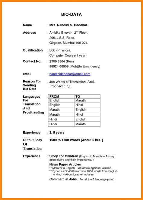 Biodata Model For by Model Of Biodata For Letter Exles Sle Teaching