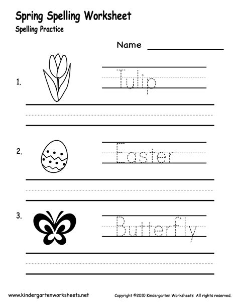 kindergarten worksheets spelling worksheet free