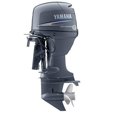 Yamaha Boat Engine Price List by New Yamaha 50 Hp F50la Outboard Motor Four Stroke Midrange