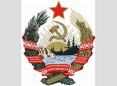 Karelo SSR Coat Of Arms Soviet Union CCCP Photo