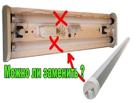 Вредны ли старые батарейки и перегоревшие лампы
