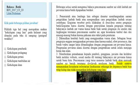 Soal sbmptn tkpa ( matematika, bahasa indonesia, bahasa inggris, tpa) 2014 kode 601 dan kunci jawaban download soal sbmptn tkpa kode min banyakin yg kj + pembahasannya dong jgn kj doang. Pembahasan Soal Akm Smp - Guru Ilmu Sosial