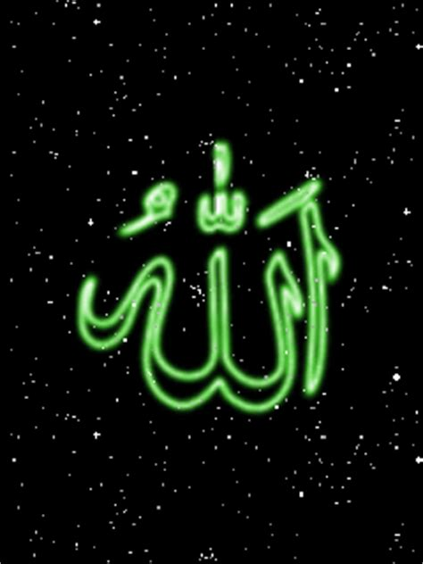Allah Wallpaper Animation - animated gifs islam